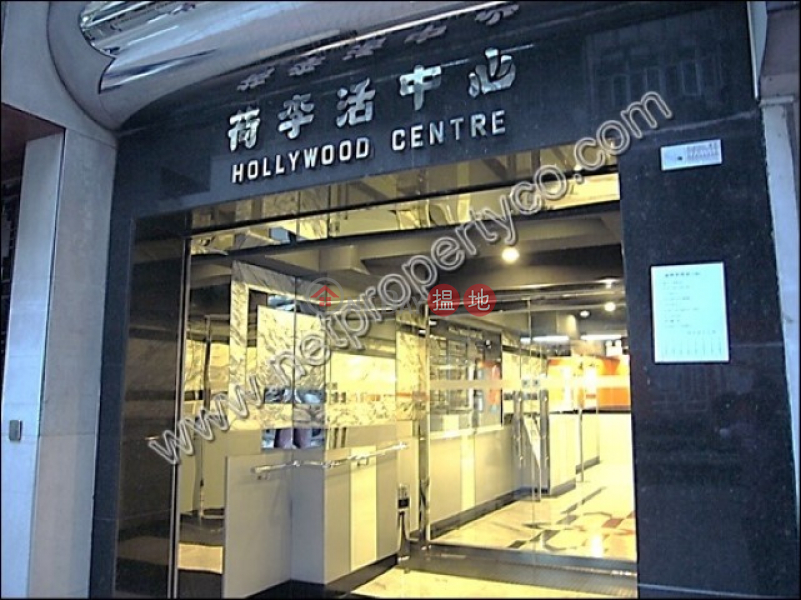 Office Space In Sai Ying Pun For Rent, Hollywood Centre 荷李活中心 Rental Listings | Western District (A048934)
