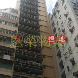 電話: 98755238 灣仔區兆豐商業大廈(Shiu Fung Commercial Building)出售樓盤 (KEVIN-8989379124)_3