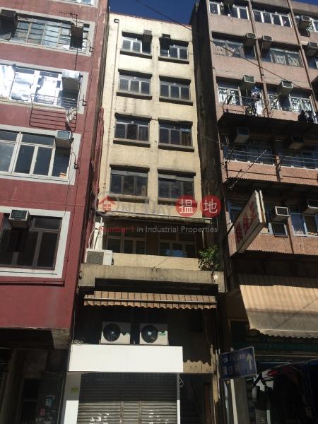 16 Western Street (16 Western Street) Sai Ying Pun|搵地(OneDay)(1)