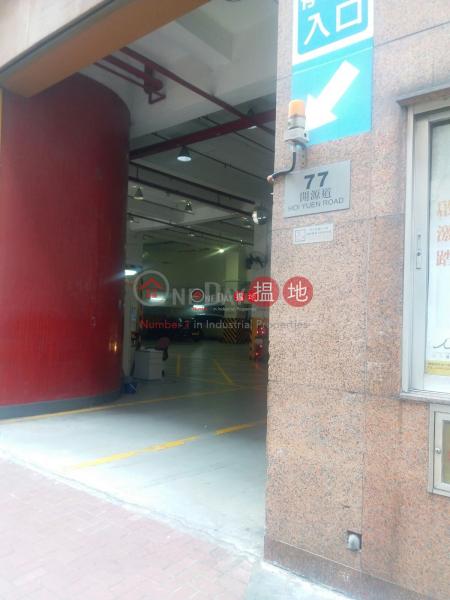 業發工業大廈 第01期|觀塘區業發工業大廈(Yip Fat Factory Building)出租樓盤 (lcpc7-06074)