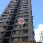 添喜大廈 (Albert House) 南區|搵地(OneDay)(2)