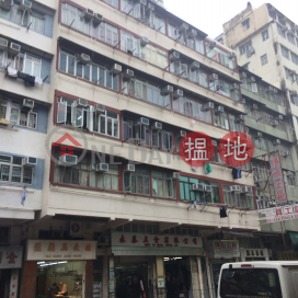 581 Canton Road,Jordan, Kowloon