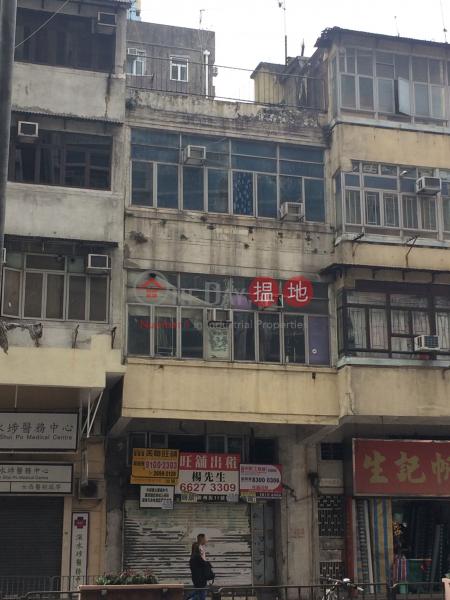 35 Yen Chow Street (35 Yen Chow Street) Sham Shui Po 搵地(OneDay)(1)