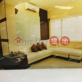Green View Mansion | 3 bedroom High Floor Flat for Sale|Green View Mansion(Green View Mansion)Sales Listings (XGWZ020700012)_0