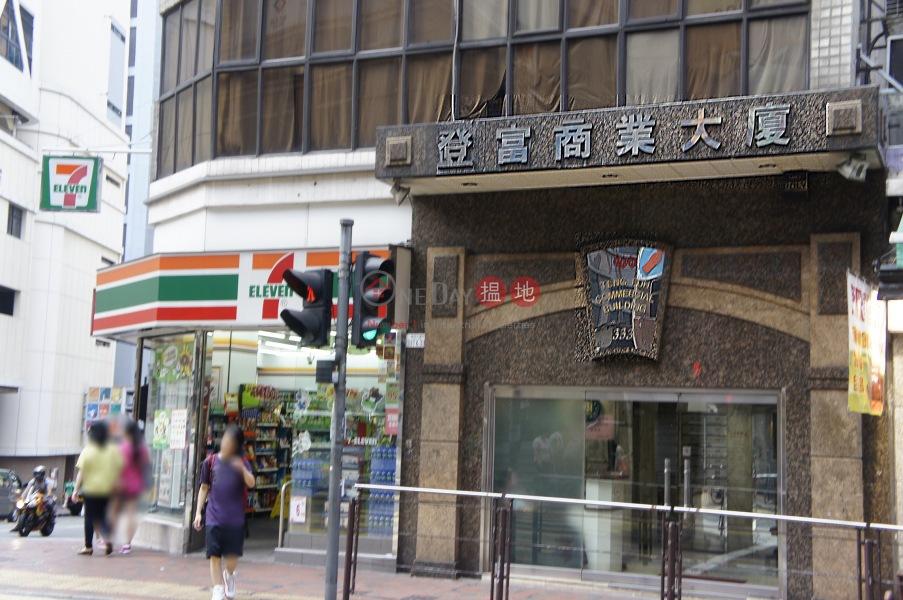 Teng Fu Commercial Building (Teng Fu Commercial Building) Sheung Wan|搵地(OneDay)(4)