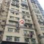 Hang Sing Mansion (Hang Sing Mansion) Sai Ying Pun|搵地(OneDay)(4)
