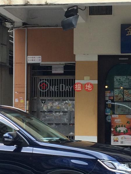 27-33 NGA TSIN LONG ROAD (27-33 NGA TSIN LONG ROAD) Kowloon City 搵地(OneDay)(2)