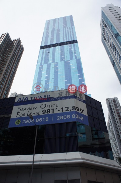 AIA Tower (AIA Tower) Fortress Hill|搵地(OneDay)(4)