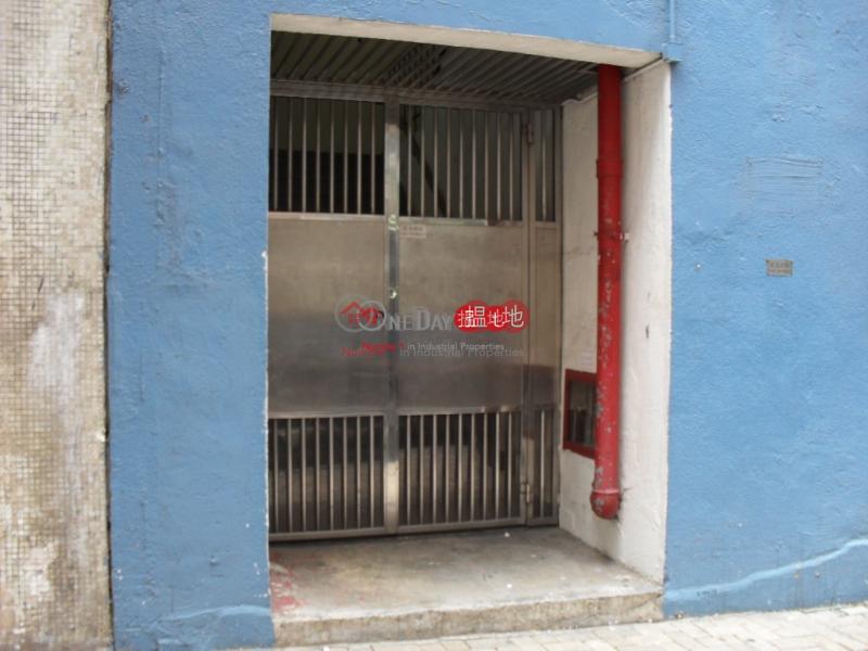 香港搵樓|租樓|二手盤|買樓| 搵地 | 工業大廈|出租樓盤-鴻運工廠大廈