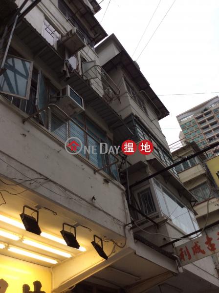 侯王道2B號 (2B Hau Wong Road) 九龍城 搵地(OneDay)(3)