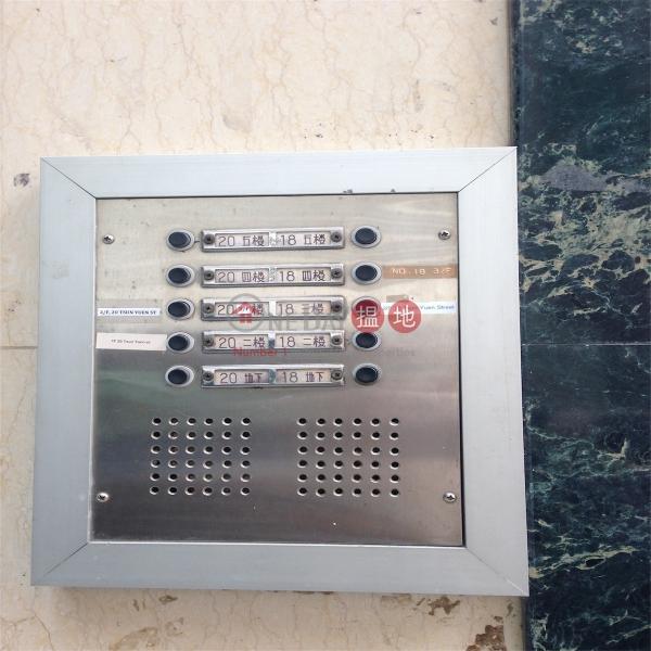 晉源街18-20號 (18-20 Tsun Yuen Street) 跑馬地|搵地(OneDay)(2)