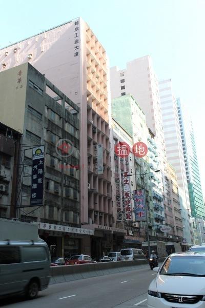 越成工廠大廈 (Viet Shing Factory Building) 觀塘|搵地(OneDay)(1)