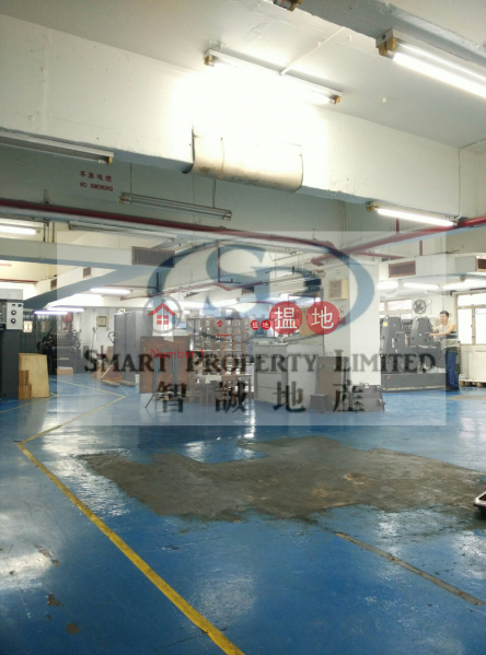 Property Search Hong Kong | OneDay | Industrial Rental Listings, Mai Sik Industrial Building