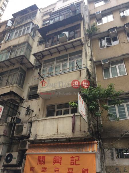65 Third Street (65 Third Street) Sai Ying Pun|搵地(OneDay)(1)