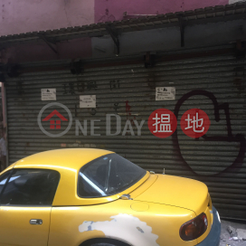 15 Wan Hing Street,Hung Hom, Kowloon