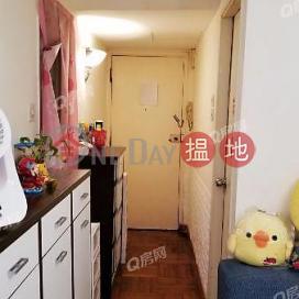 Block U Telford Gardens | 2 bedroom Mid Floor Flat for Sale