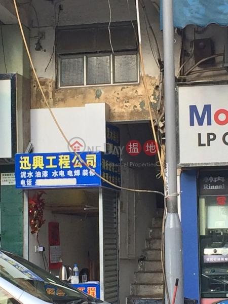 新豐路31號 (San Fung Avenue 31) 上水 搵地(OneDay)(1)