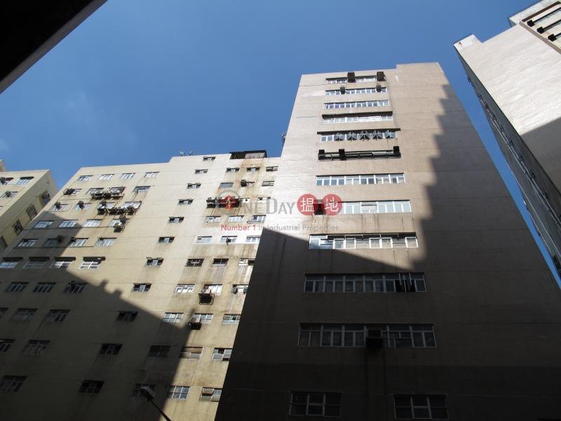 裕林工業中心 - A,B,C座 (Yee Lim Industrial Building - Block A, B, C) 葵芳|搵地(OneDay)(4)