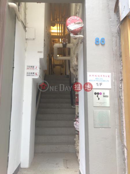 86 Jervois Street (86 Jervois Street) Sheung Wan|搵地(OneDay)(2)