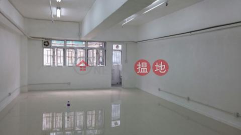 旺街地段,筍價出售,即買即收租|德雅工業中心(Deyla Industrial Centre)出售樓盤 (TCH32-1369562252)_0