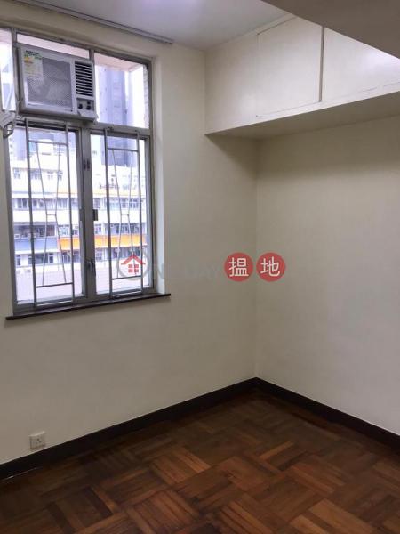 Flat for Rent in Hay Wah Building Block B, Wan Chai, 72-86 Lockhart Road   Wan Chai District Hong Kong Rental   HK$ 16,500/ month