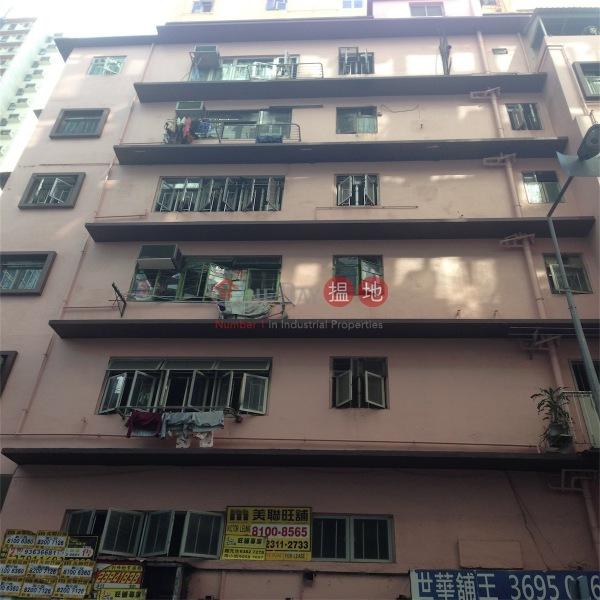 Mercantile House (Mercantile House) Wan Chai|搵地(OneDay)(3)
