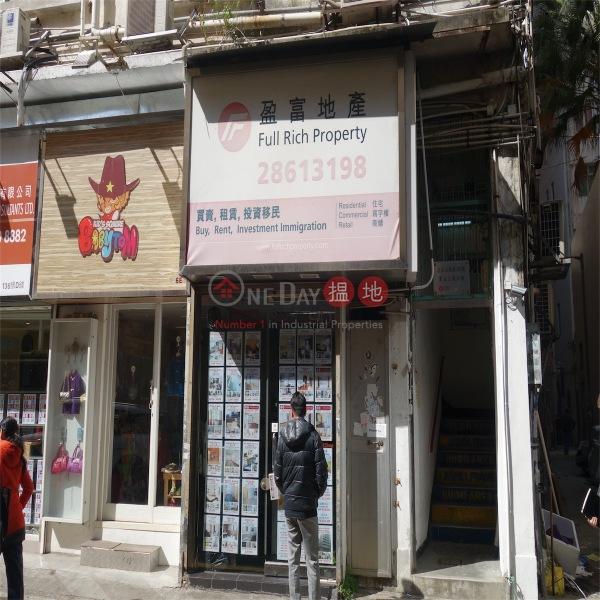 136 Queen\'s Road East (136 Queen\'s Road East ) Wan Chai|搵地(OneDay)(3)