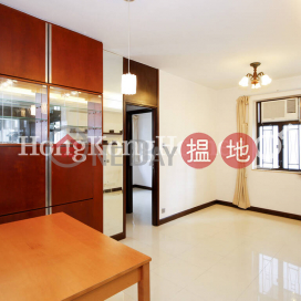 3 Bedroom Family Unit at King's Court   For Sale