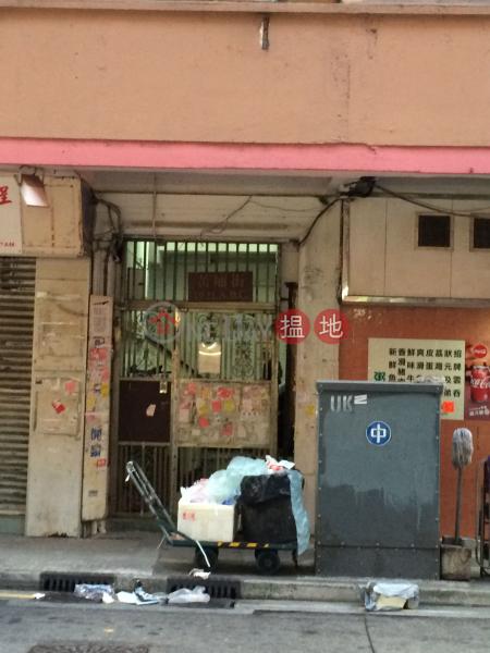 黃埔街21號 (21 Whampoa Street) 紅磡|搵地(OneDay)(1)