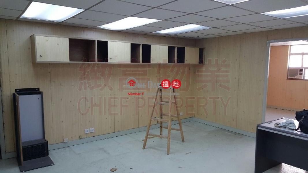 生利工業中心-610茶果嶺道 | 觀塘區-香港|出售-HK$ 0