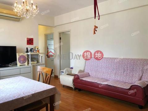 King Inn Mansion | 3 bedroom High Floor Flat for Sale|King Inn Mansion(King Inn Mansion)Sales Listings (XGGD671000005)_0