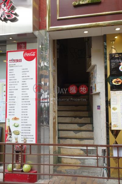筲箕灣東大街111-113號 (111-113 Shau Kei Wan Main Street East) 筲箕灣|搵地(OneDay)(2)