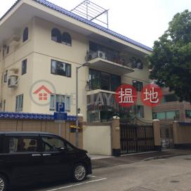 Merlin Court,Yau Yat Chuen, Kowloon