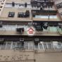 望隆街14-16號 (14-16 Mong Lung Street) 東區望隆街14-16號|- 搵地(OneDay)(4)