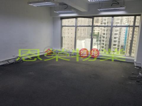 詳情請致電98755238|灣仔區堅雄商業大廈(Keen Hung Commercial Building )出租樓盤 (KEVIN-3260919277)_0