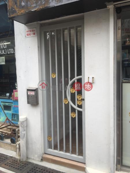 Property on Yee Kuk Street (Property on Yee Kuk Street) Sai Kung|搵地(OneDay)(2)