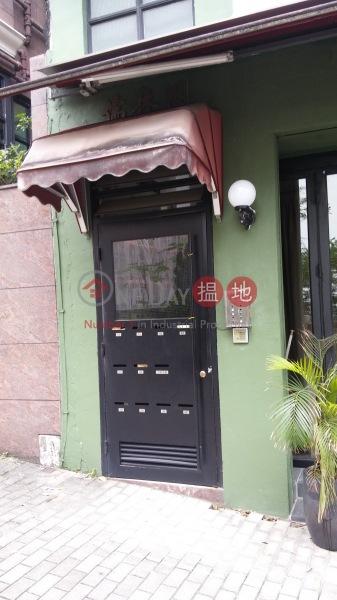 儒林閣 (U Lam Court) 蘇豪區|搵地(OneDay)(3)