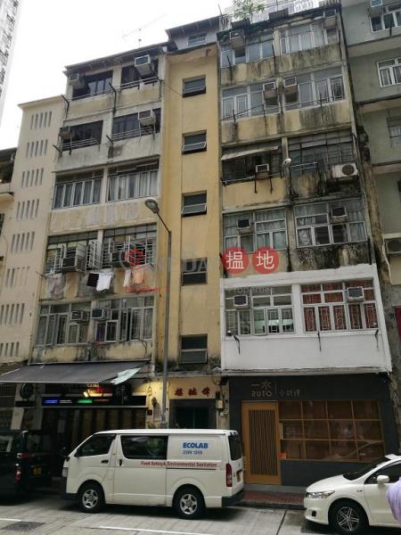 Flat for Rent in Wan Chai, Wai Shing Building 偉誠樓 Rental Listings | Wan Chai District (H0000300304)