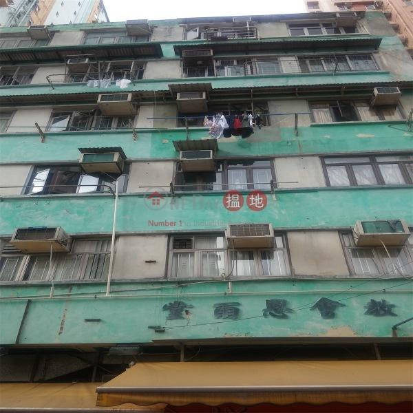 連興樓 (Lin Hing House) 荃灣東|搵地(OneDay)(2)