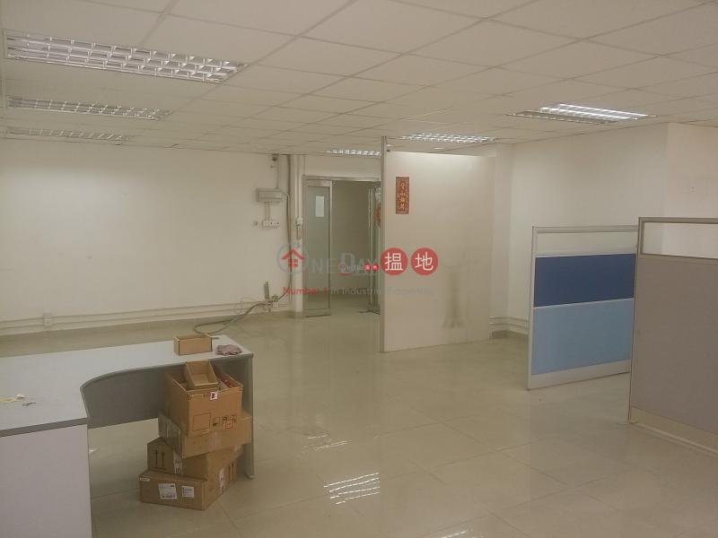 香港搵樓|租樓|二手盤|買樓| 搵地 | 工業大廈|出租樓盤豪華工業大廈