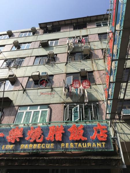 寶華樓 B座, 大明里25號 (Block B Po Wah Building, 25 Tai Ming Lane) 大埔 搵地(OneDay)(1)