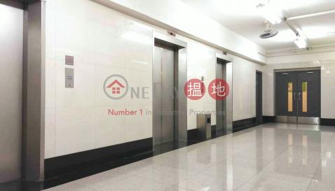 開聯工業中心A座|觀塘區開聯工業中心(Hoi Luen Industrial Centre)出租樓盤 (LCPC7-6699857354)_0