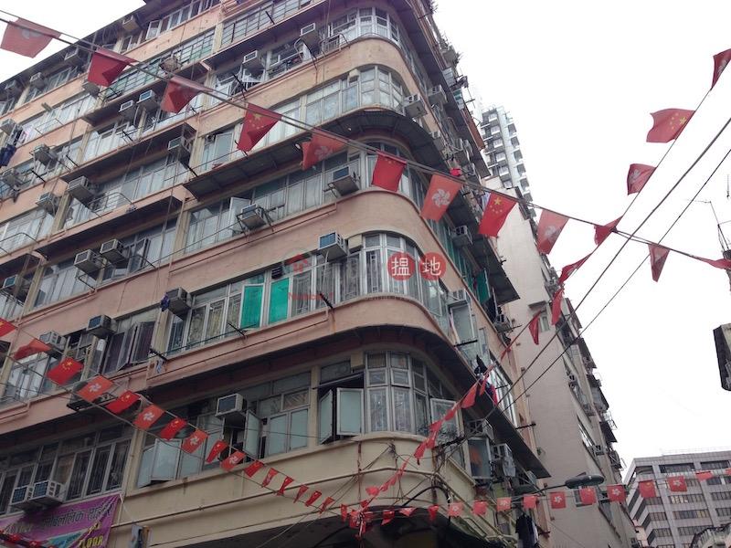 廟街210號 (210 Temple Street) 佐敦|搵地(OneDay)(2)