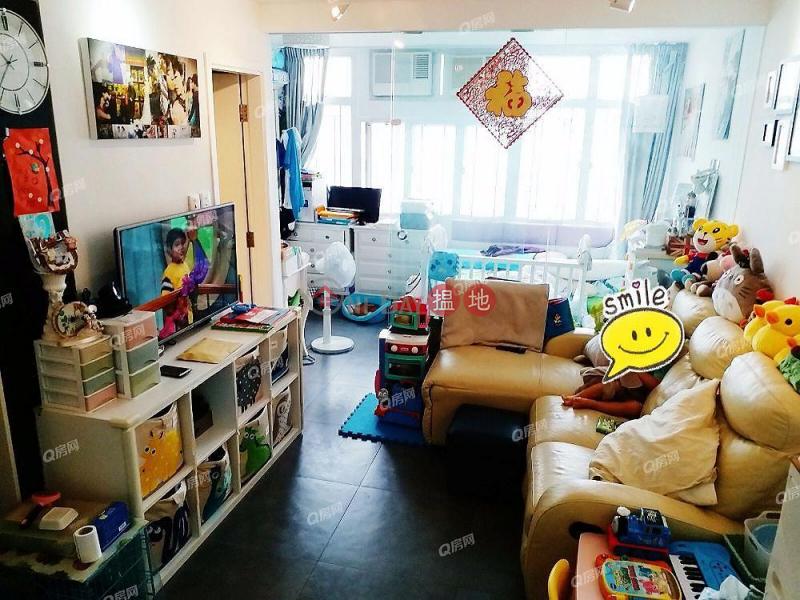 Wah Hau House, Wah Kwai Estate | 2 bedroom Mid Floor Flat for Sale | Wah Hau House, Wah Kwai Estate 華孝樓 華貴邨 Sales Listings