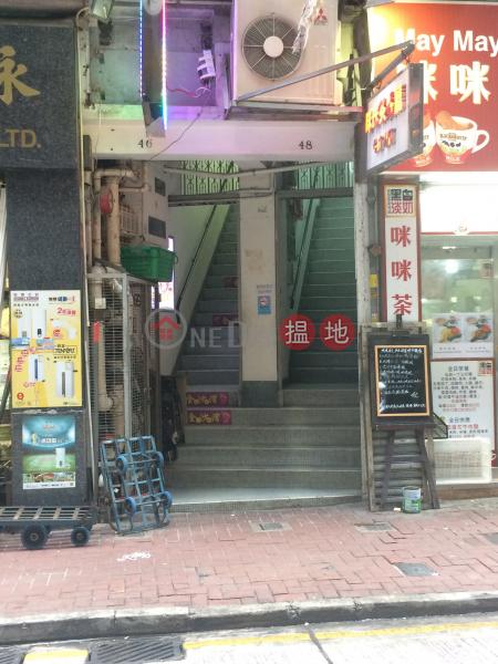 46 Bonham Strand (46 Bonham Strand) Sheung Wan|搵地(OneDay)(2)