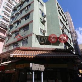 Hey Tai Building,Tai Po, New Territories