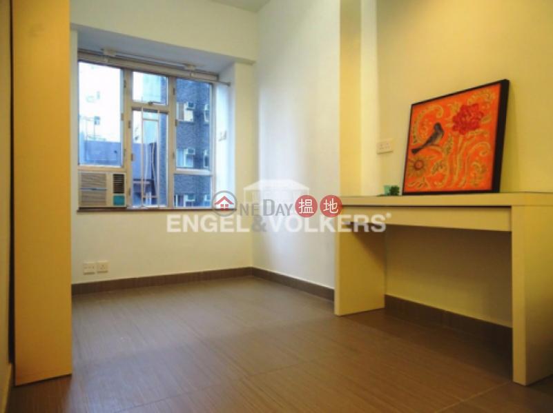 西半山兩房一廳筍盤出售|住宅單位-20-22般咸道 | 西區|香港-出售|HK$ 890萬