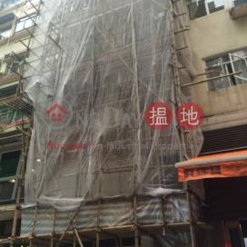 士丹頓街15號,蘇豪區, 香港島