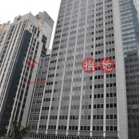 China Insurance Group Building,Central, Hong Kong Island