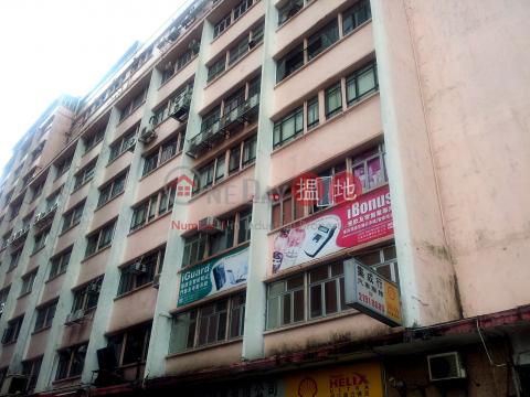 華興工業大厦|黃大仙區華興工業大廈(Wah Hing Industrial Mansions)出租樓盤 (forti-01647)_0